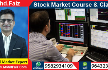 9643230728, 9582934109 | Online Stock market courses & classes in Mau – Best Share market training institute in Mau