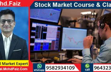 9643230728, 9582934109 | Online Stock market courses & classes in Hapur – Best Share market training institute in Hapur