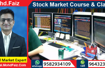 9643230728, 9582934109 | Online Stock market courses & classes in East Champaran – Best Share market training institute in East Champaran