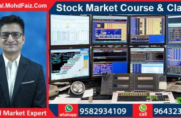 9643230728, 9582934109 | Online Stock market courses & classes in Kaimur – Best Share market training institute in Kaimur