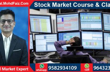 9643230728, 9582934109 | Online Stock market courses & classes in Katihar – Best Share market training institute in Katihar