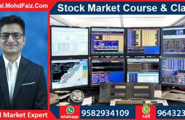 9643230728, 9582934109 | Online Stock market courses & classes in Lakhisarai – Best Share market training institute in Lakhisarai