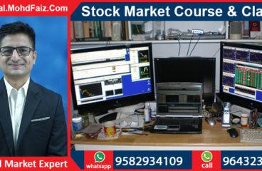 9643230728, 9582934109 | Online Stock market courses & classes in Madhubani – Best Share market training institute in Madhubani