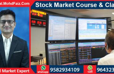 9643230728, 9582934109 | Online Stock market courses & classes in Munger – Best Share market training institute in Munger