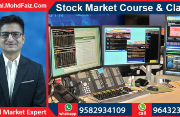 9643230728, 9582934109 | Online Stock market courses & classes in Muzaffarpur – Best Share market training institute in Muzaffarpur