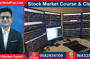 9643230728, 9582934109 | Online Stock market courses & classes in Madhepura – Best Share market training institute in Madhepura