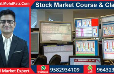 9643230728, 9582934109 | Online Stock market courses & classes in Nalanda – Best Share market training institute in Nalanda