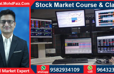 9643230728, 9582934109 | Online Stock market courses & classes in Nawada – Best Share market training institute in Nawada