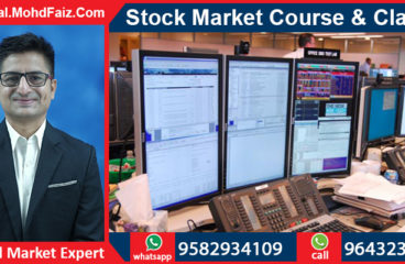 9643230728, 9582934109 | Online Stock market courses & classes in Patna – Best Share market training institute in Patna