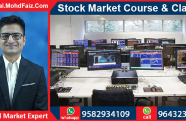 9643230728, 9582934109 | Online Stock market courses & classes in Purnia – Best Share market training institute in Purnia