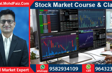 9643230728, 9582934109 | Online Stock market courses & classes in Rohtas – Best Share market training institute in Rohtas