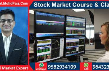 9643230728, 9582934109 | Online Stock market courses & classes in Samastipur – Best Share market training institute in Samastipur