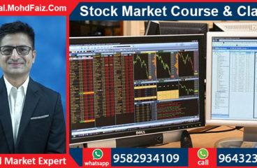 9643230728, 9582934109 | Online Stock market courses & classes in Sheikhpura – Best Share market training institute in Sheikhpura