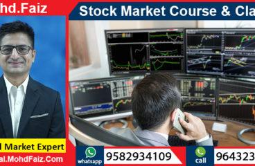 9643230728, 9582934109 | Online Stock market courses & classes in Moga – Best Share market training institute in Moga