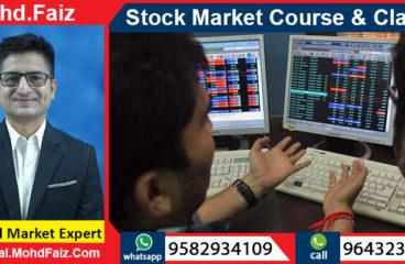 9643230728, 9582934109 | Online Stock market courses & classes in Batala – Best Share market training institute in Batala