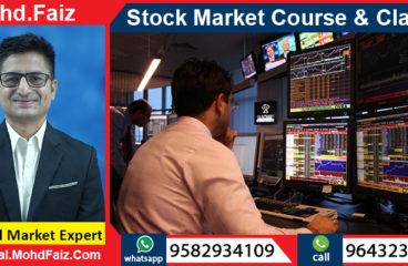 9643230728, 9582934109 | Online Stock market courses & classes in Abohar – Best Share market training institute in Abohar