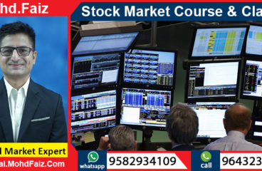 9643230728, 9582934109 | Online Stock market courses & classes in Rajpura – Best Share market training institute in Rajpura