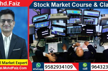 9643230728, 9582934109 | Online Stock market courses & classes in Firozpur – Best Share market training institute in Firozpur