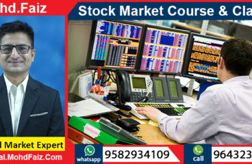 9643230728, 9582934109 | Online Stock market courses & classes in Barnala – Best Share market training institute in Barnala