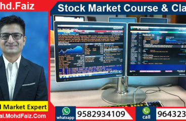 9643230728, 9582934109 | Online Stock market courses & classes in Sunam – Best Share market training institute in Sunam