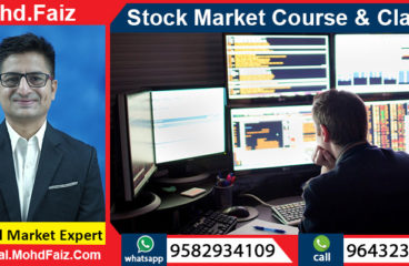 9643230728, 9582934109 | Online Stock market courses & classes in Ghaziabad – Best Share market training institute in Ghaziabad