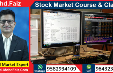 9643230728, 9582934109 | Online Stock market courses & classes in Agra – Best Share market training institute in Agra