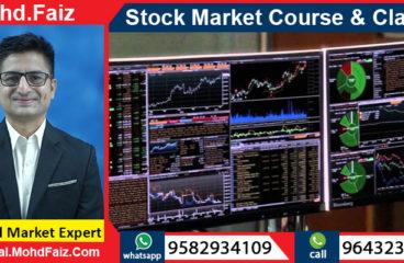 9643230728, 9582934109 | Online Stock market courses & classes in Varanasi – Best Share market training institute in Varanasi