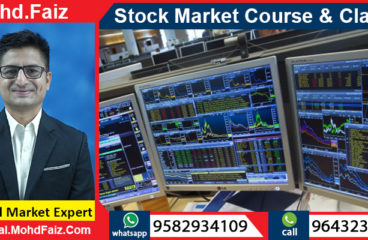 9643230728, 9582934109 | Online Stock market courses & classes in Allahabad – Best Share market training institute in Allahabad