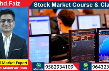 9643230728, 9582934109 | Online Stock market courses & classes in Bareilly – Best Share market training institute in Bareilly