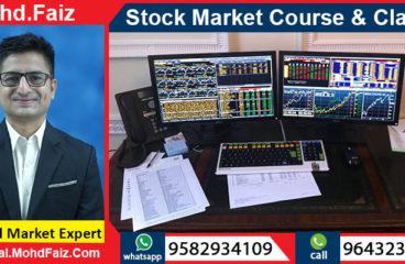 9643230728, 9582934109 | Online Stock market courses & classes in Gorakhpur – Best Share market training institute in Gorakhpur