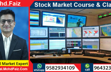 9643230728, 9582934109 | Online Stock market courses & classes in Jhansi – Best Share market training institute in Jhansi