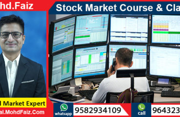 9643230728, 9582934109 | Online Stock market courses & classes in Mathura – Best Share market training institute in Mathura