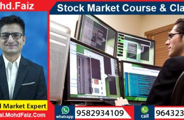 9643230728, 9582934109 | Online Stock market courses & classes in Patiala – Best Share market training institute in Patiala