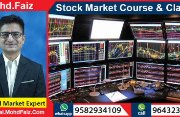 9643230728, 9582934109 | Online Stock market courses & classes in Charaideo – Best Share market training institute in Charaideo
