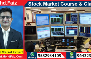 9643230728, 9582934109 | Online Stock market courses & classes in Kamrup – Best Share market training institute in Kamrup
