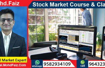 9643230728, 9582934109 | Online Stock market courses & classes in Karbi Anglong – Best Share market training institute in Karbi Anglong