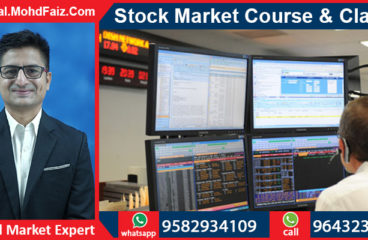 9643230728, 9582934109 | Online Stock market courses & classes in Morigaon – Best Share market training institute in Morigaon