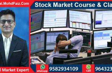 9643230728, 9582934109 | Online Stock market courses & classes in Udalguri – Best Share market training institute in Udalguri