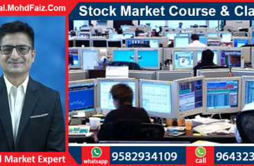 9643230728, 9582934109 | Online Stock market courses & classes in Assam – Best Share market training institute in Assam