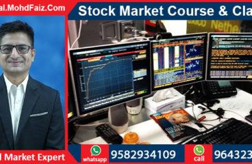 9643230728, 9582934109   Online Stock market courses & classes in Bihar – Best Share market training institute in Bihar