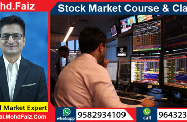 9643230728, 9582934109 | Online Stock market courses & classes in Uttar Pradesh – Best Share market training institute in Uttar Pradesh