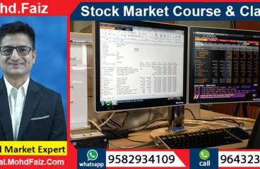 9643230728, 9582934109 | Online Stock market courses & classes in Aizawl – Best Share market training institute in Aizawl